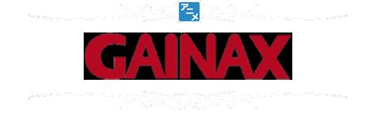gainax-divider
