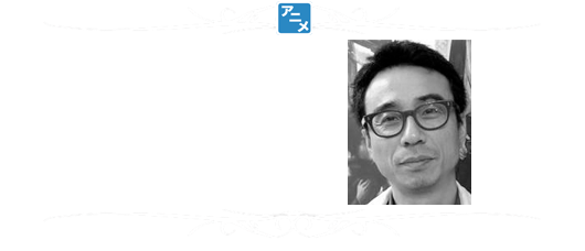 kim-divider